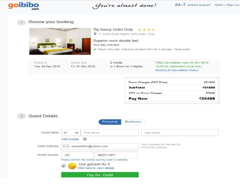 Goibibo Screenshot