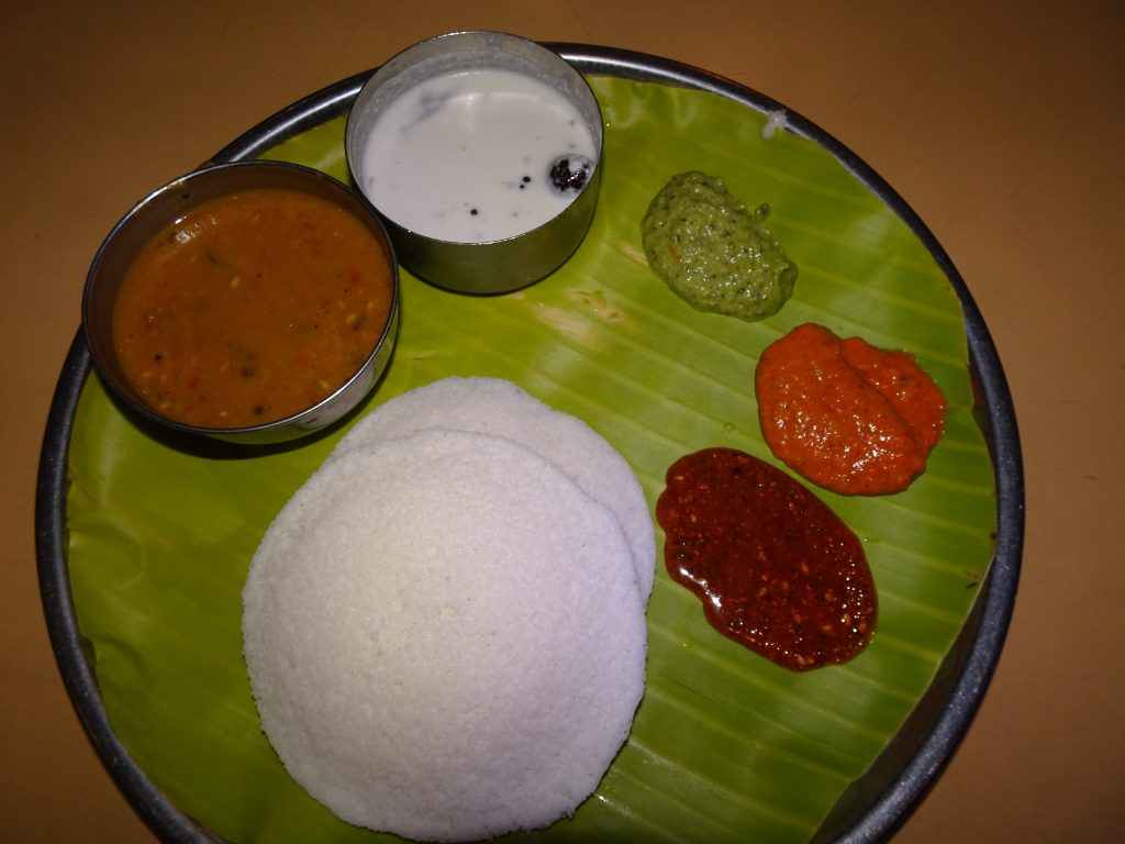 Idli at Nahar Restaurant